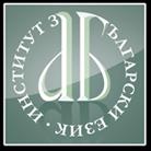 Institute for Bulgarian Language
