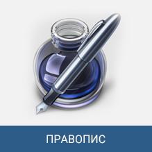 За правописа на прилагателни от типа Бай-Ганьов и байганьовски