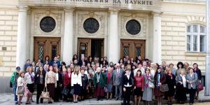 Честване на 70 години от основаването на Института за български език