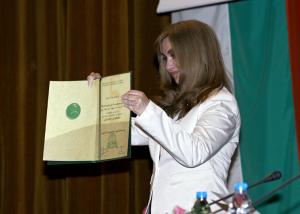 15 май 2012 г. Българска академия на науките. Тържествено честване на 70 години от основаването на Института за български език