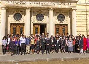 Честване на 73 години от основаването на Института за български език