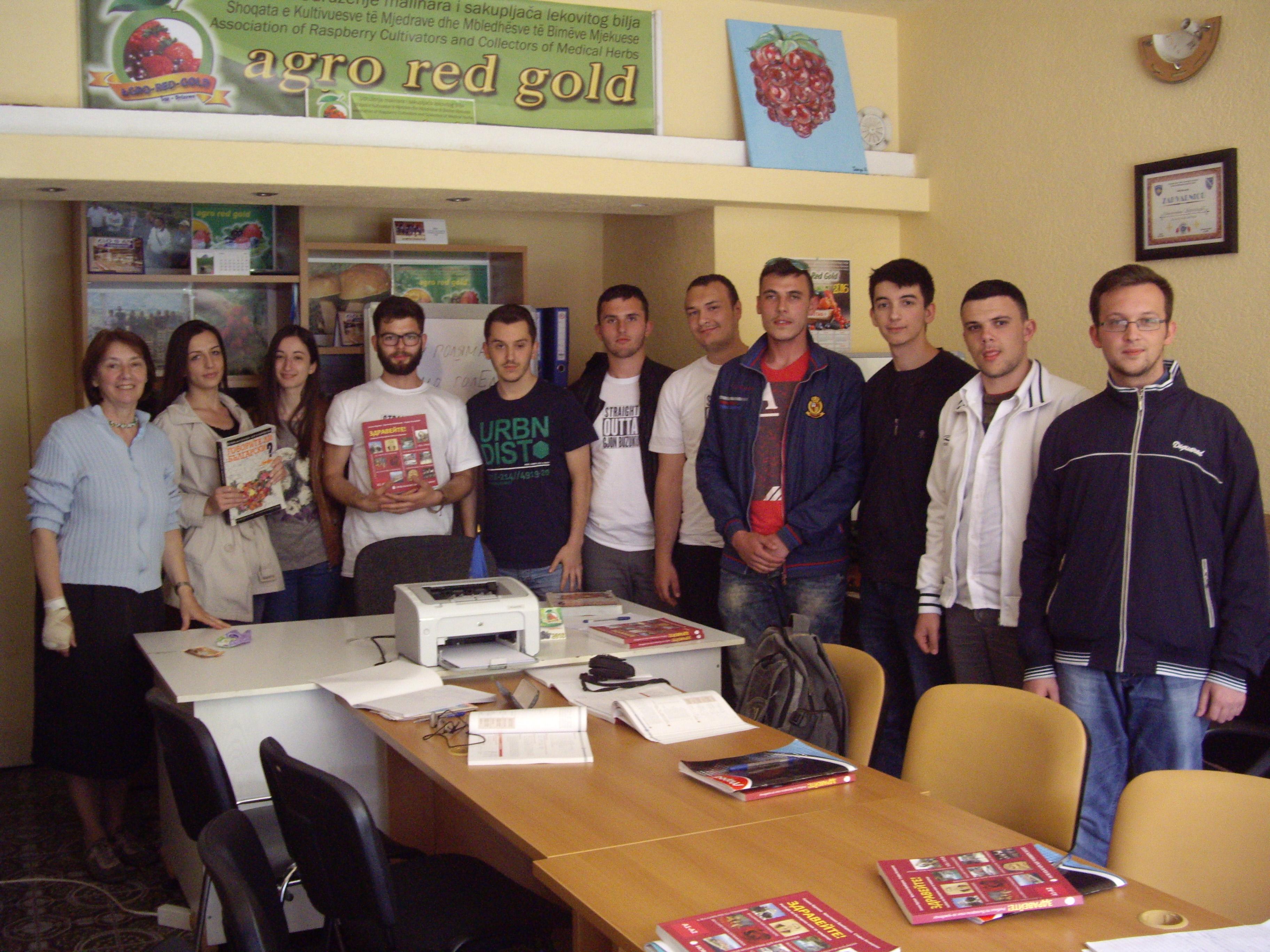 Кандидатстудентски курс по български език, история и култура в Република Косово