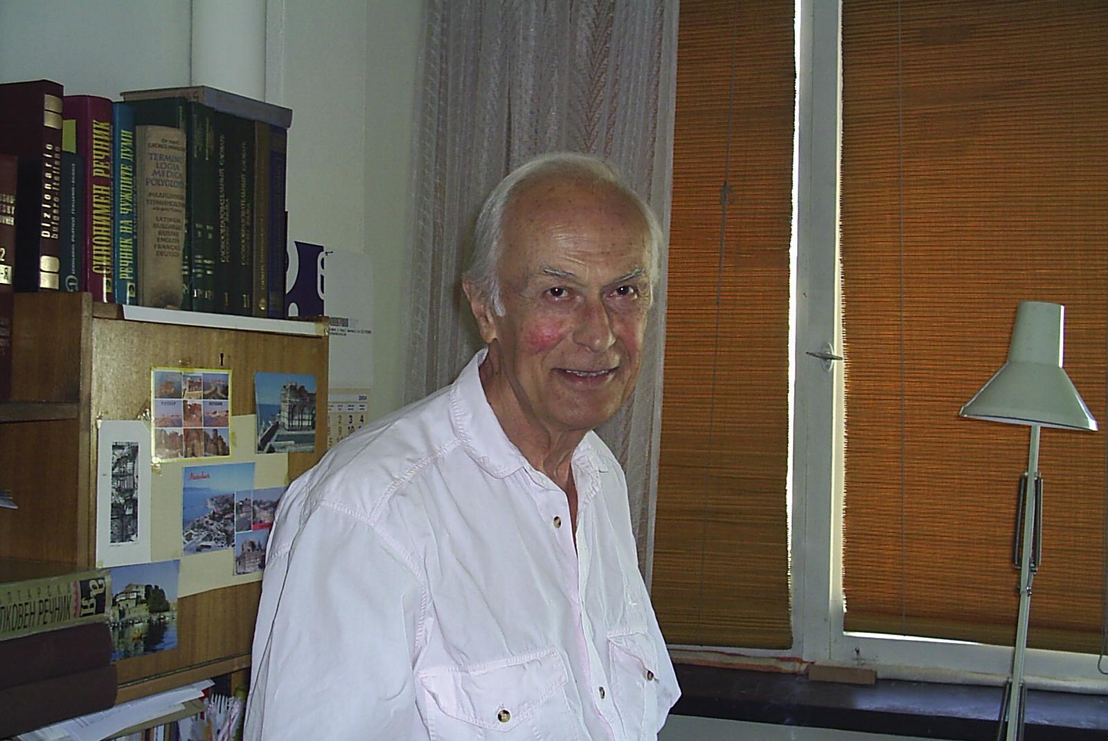 """Юбилейна научна сесия """"Съвременни тенденции в езиковедските изследвания"""", посветена на 85 години от рождението на проф. д.ф.н. Йордан Пенчев"""