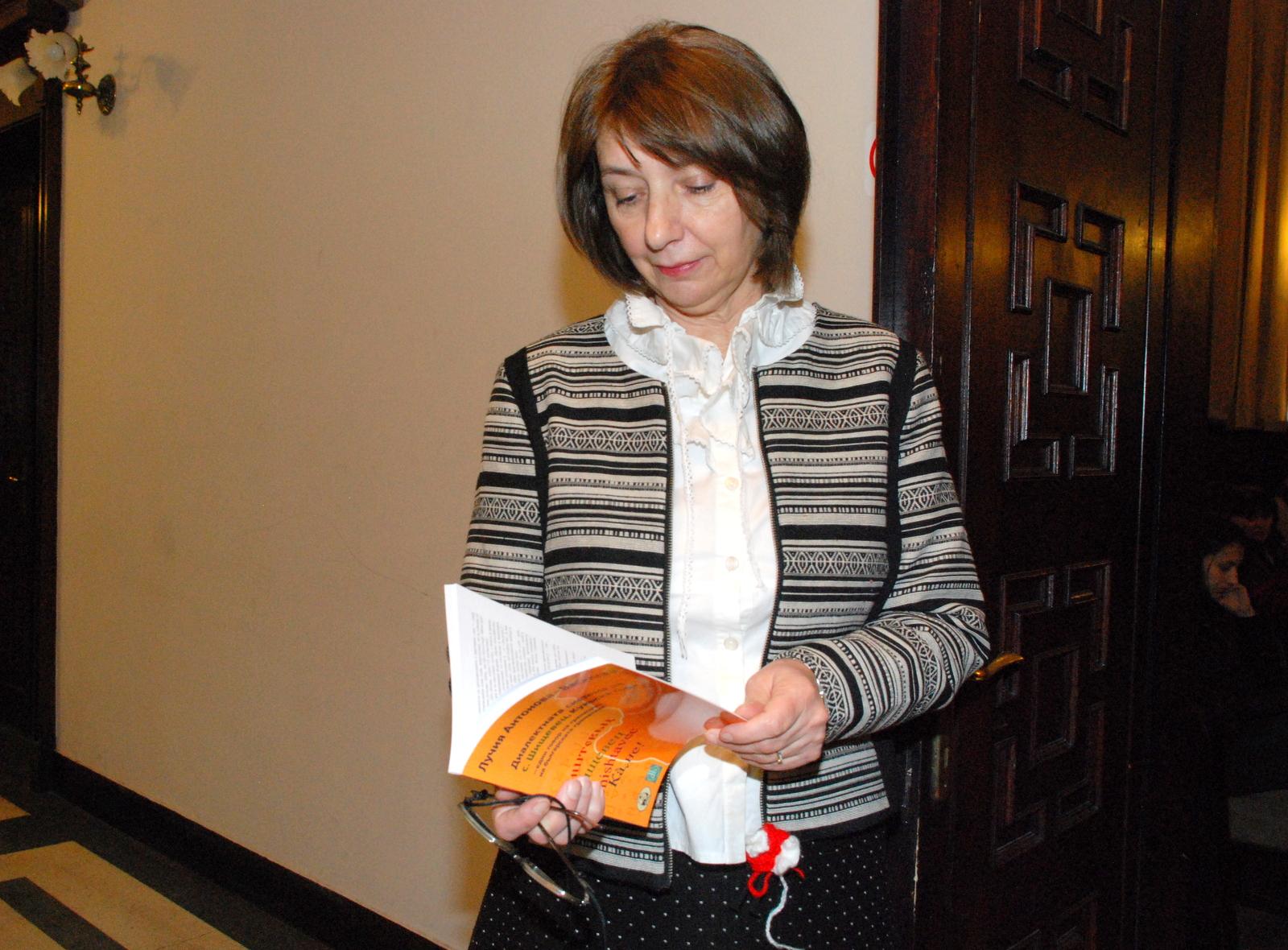 Presentation of the book of Luchiya Antonova-Vasileva