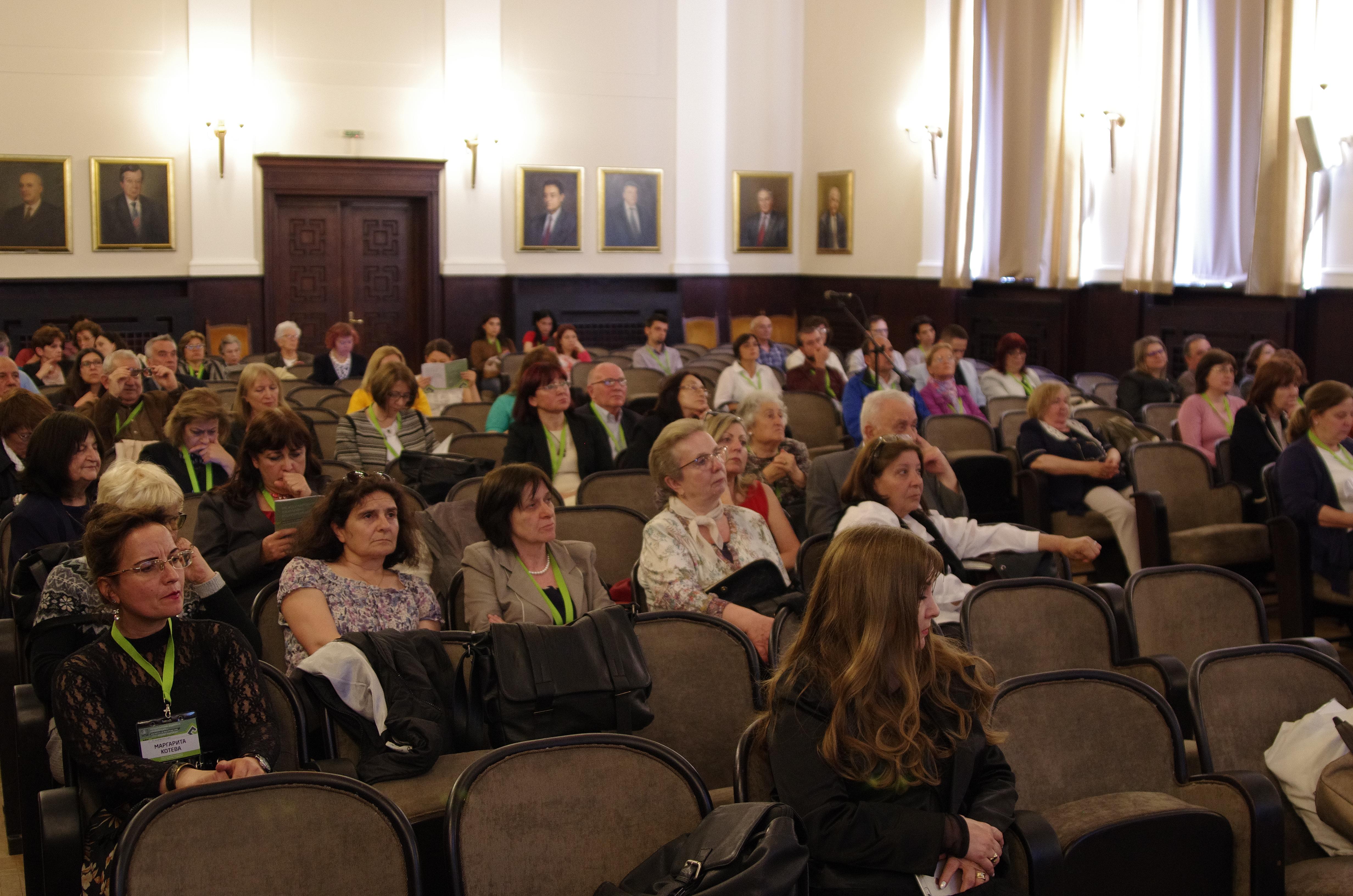 Международна юбилейна конференция на Института за български език – 15 май 2017 (следобяд)