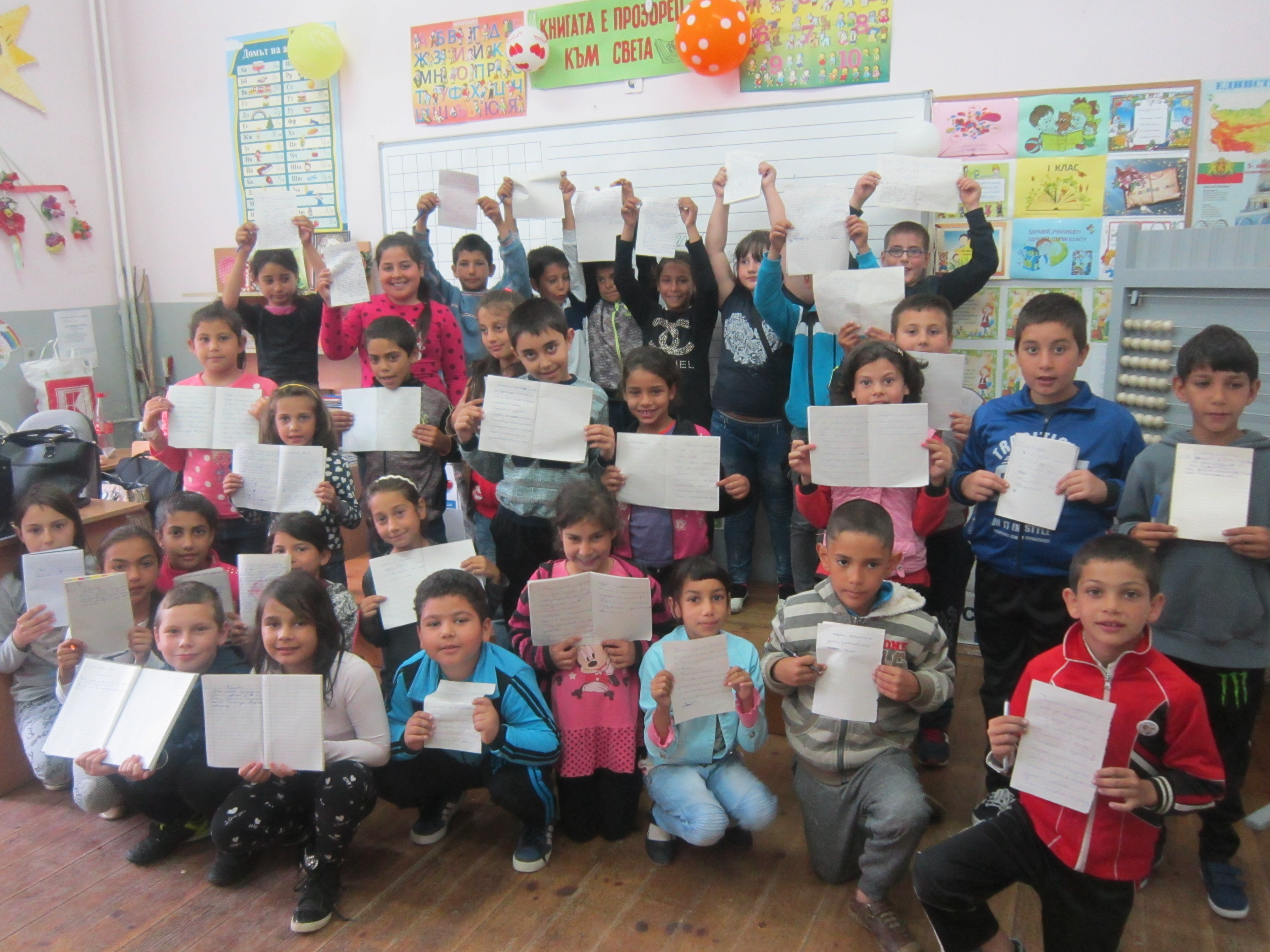 "Hristo Botev School from the Village of Banitza Taking Part in the Campaign ""The Written Word Remains. Write Correctly!"""