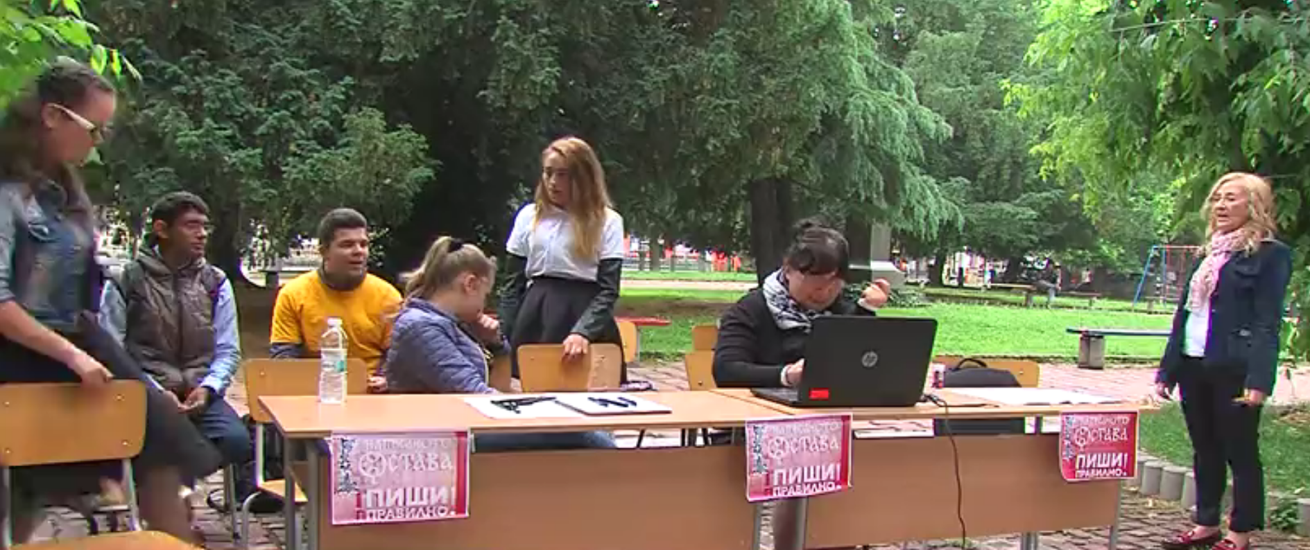 The pupils from Aksakov High School showed how important it is to write correctly