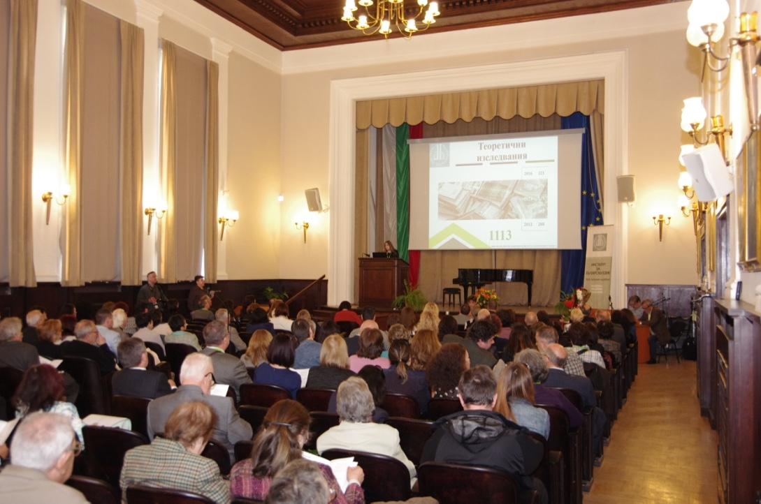 75th Anniversary of the Institute for Bulgarian Language