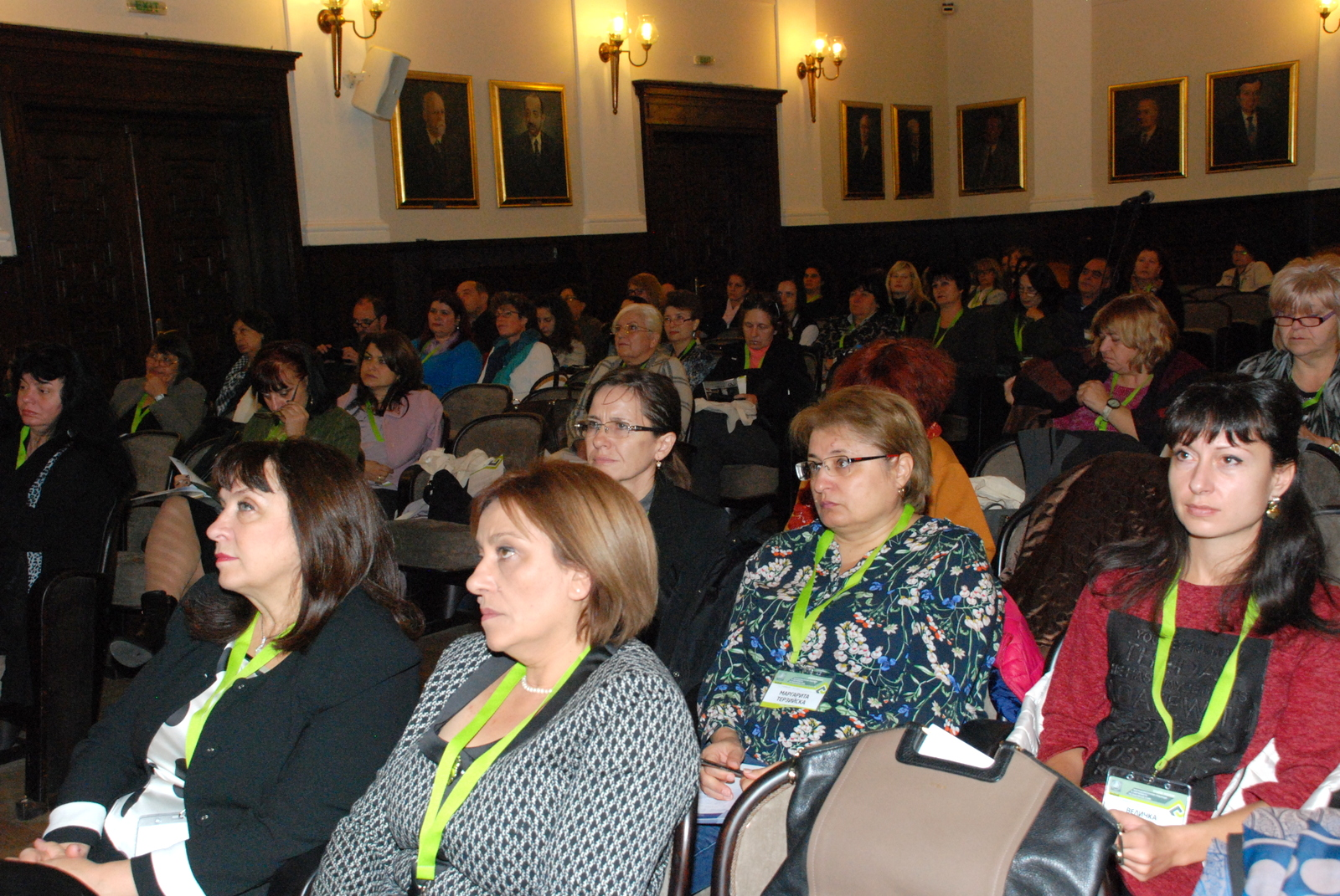 Forum on Research Methods in Bulgarian Language Education