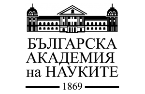 The General Assembly of the Bulgarian Academy of Sciences Held an Emergency Meeting