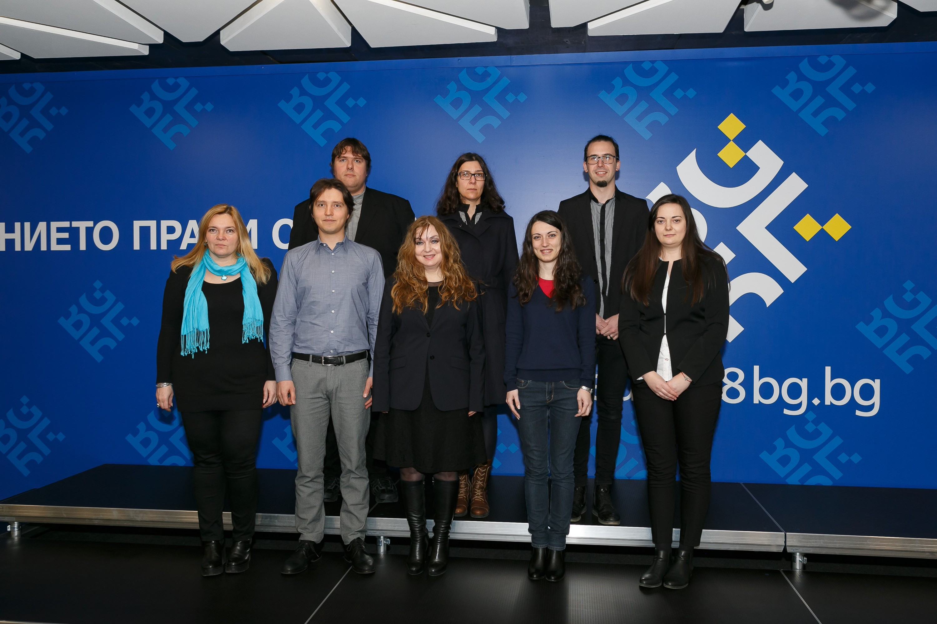 "Institute for Bulgarian Language Organised the Seminar ""Translator 2018″ for the EU Council Presidency"