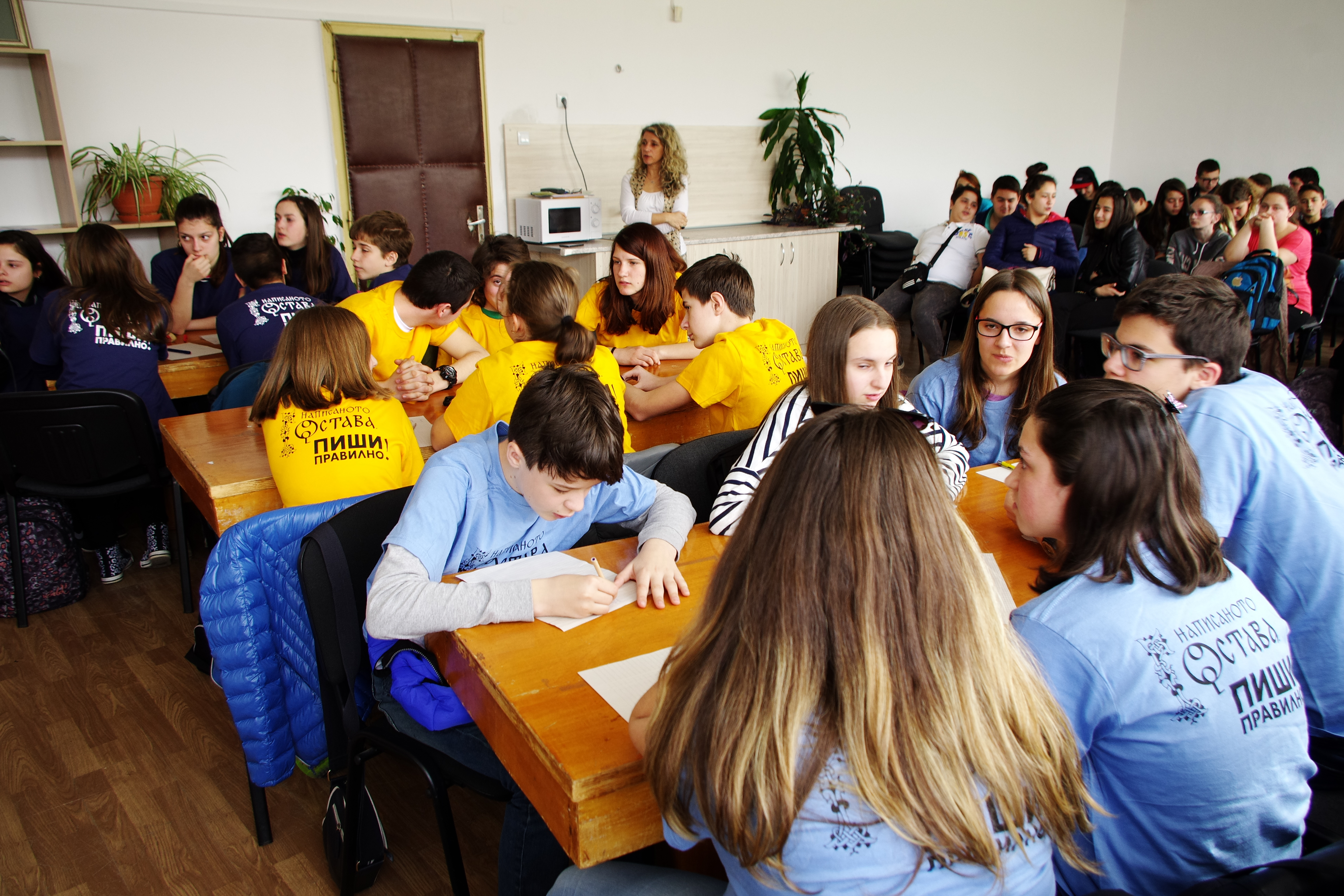 """The Written Word Remains. Write Correctly!"" visiting the National High School ""Sofia"" again"