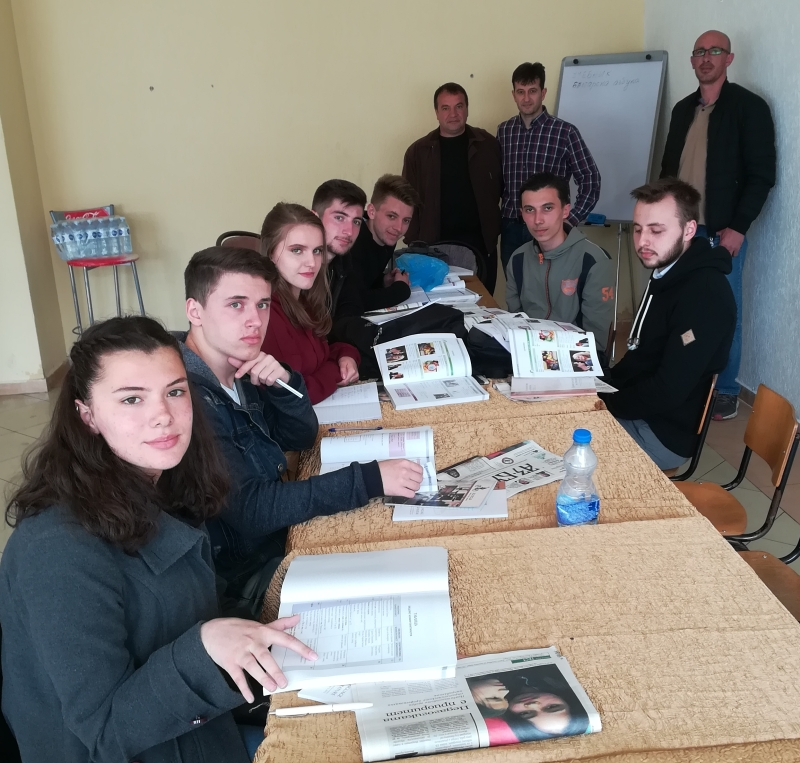 University Entry Course in Bulgarian Language, History and Literature in Republic of Kosovo