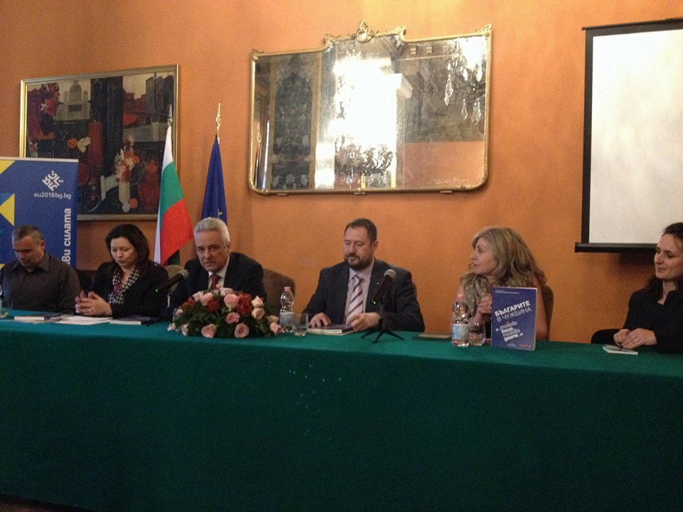 Assoc. prof. Ana Kocheva from the IBL presented the language reality in front of the Bulgarian community in Rome