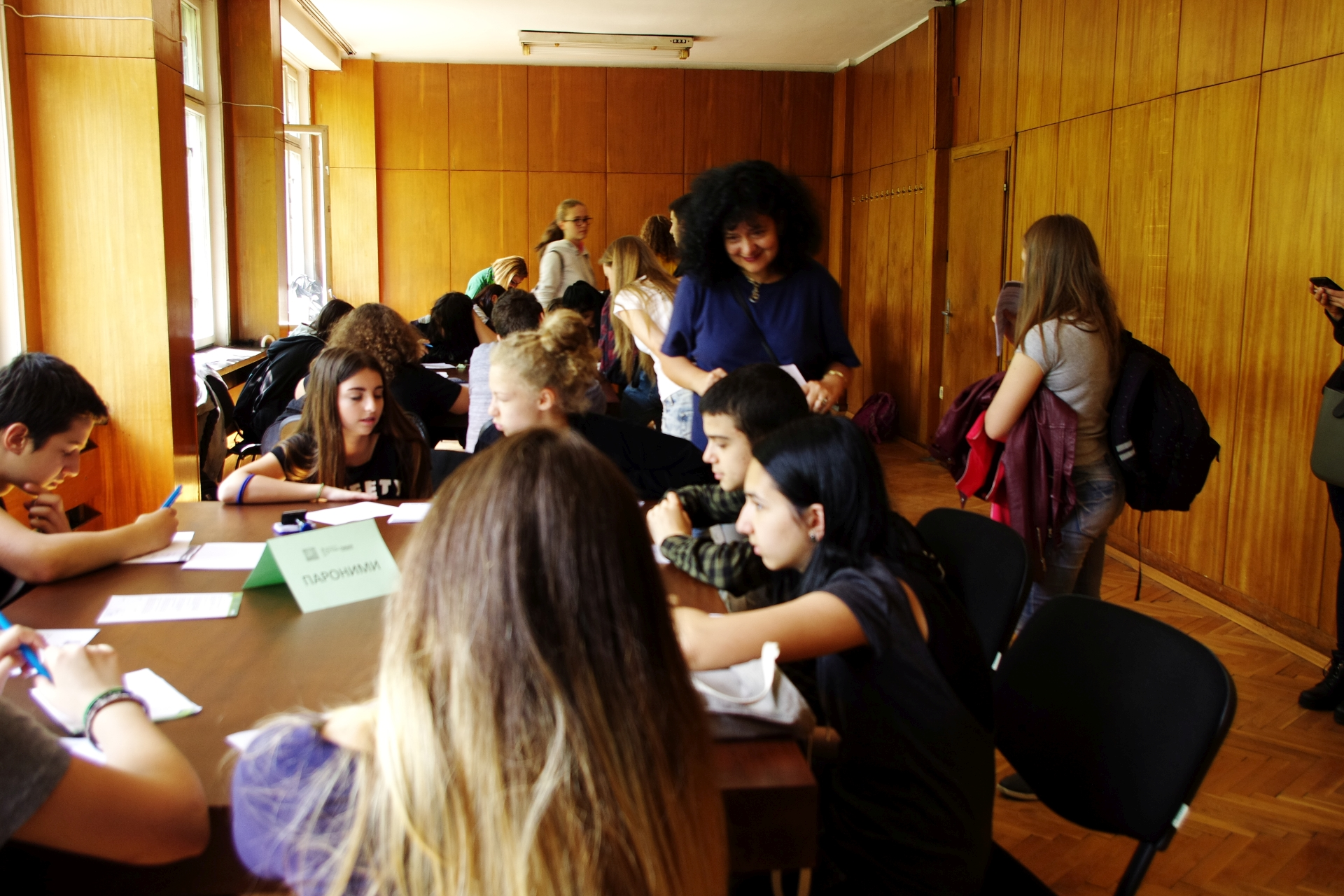 Open Day at the Institute for Bulgarian Language – 14th May 2018
