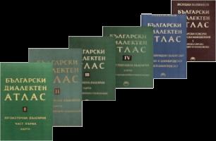 Български диалектен атлас