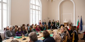 Annual Conference of the Institute for Bulgarian Language – 14th and 15th May 2019