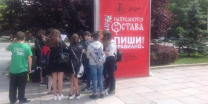 "The Campaign ""Written Word Remains. Write Correctly!"" on 24th May in Sofia"